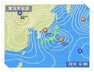 天気図_12-31